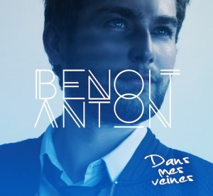 CoverEpPetit-Benoit Amon