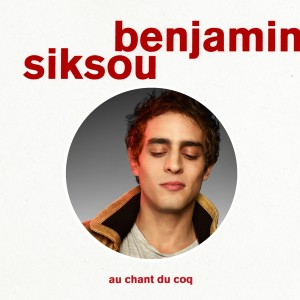 B SIKSOU_cover album